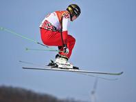 Фристайлист Ридзик добыл для России первую олимпийскую медаль в ски-кроссе