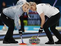 Российские керлингистки стартовали на Играх-2018 с крупного поражения от британок