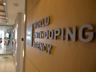 WADA поддержало намерение МОК оспорить оправдание 28 российских олимпийцев