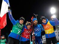 Мартен Фуркад привел сборную Франции к победе в олимпийской биатлонной эстафете