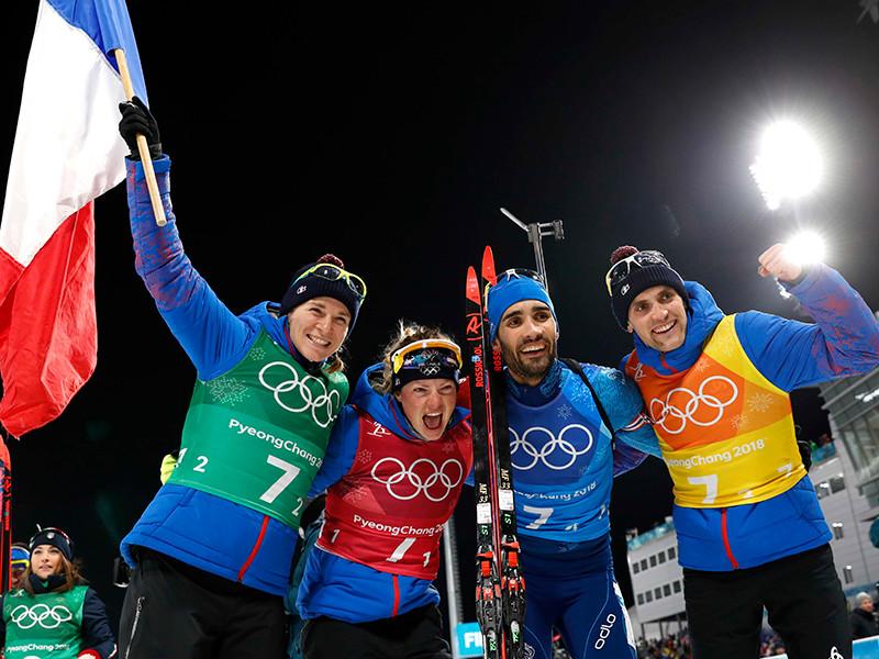 Французские биатлонисты выиграли смешанную эстафету на Олимпиаде в южнокорейском Пхенчхане