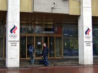 ОКР потребовал от МОК срочно направить для 15 из 28 оправданных судом российских спортсменов приглашения на Олимпиаду-2018