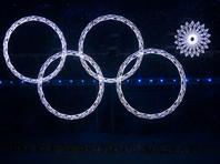 Olympic.org использует фото нераскрывшейся снежинки с Сочи-2014 для ошибки 404