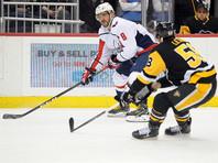 """В матче """"Питтсбург"""" - """"Вашингтон"""" российские хоккеисты забросили шесть шайб"""