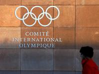 МОК отреагировал на решение суда Лозанны, пригрозив швейцарским трибуналом