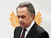 Мутко анонсировал проведение в марте в РФ альтернативных игр для ущемленных атлетов