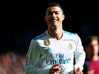 """""""Реал"""" поднимет Роналду зарплату до 30 миллионов евро в год"""