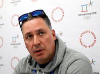 Глава делегации пожаловался на дискриминацию российских олимпийцев