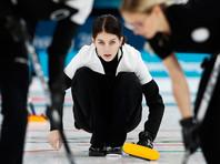 Российские керлингистки в один день проиграли два матча олимпийского турнира