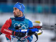 Французский биатлонист Мартен Фуркад выиграл олимпийскую гонку с общего старта