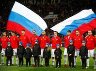 L'Equipe: сборная России по футболу сейчас не представляет никакой опасности