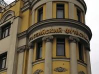 """Футбольный матч """"Зенит"""" - """"Амкар"""" не будет переигран по просьбе питерцев"""