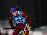 Биатлонист Максим Цветков впервые победил на этапе Кубка мира