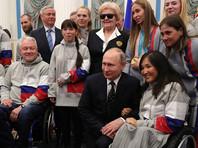 Путин вручил государственные награды российским призерам Паралимпиады-2018