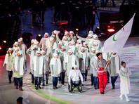 Российские паралимпийцы вернулись в Москву из Пхенчхана