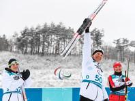 Российские паралимпийцы добыли в Пхенчхане еще две золотые медали