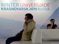 """Украина бойкотирует Универсиаду в РФ, с непослушными атлетами """"будут разбираться"""""""