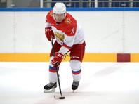 Путину неинтересно играть в хоккей, когда ему поддаются