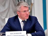 Колобков: российский спорт держат в заложниках, требуя признать выводы Макларена