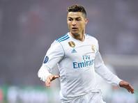 Криштиану Роналду оформил покер в матче чемпионата Испании по футболу