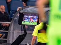 Во время ЧМ-2018 судьи будут прибегать к помощи видеоповторов