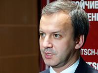 Оргкомитет чемпионата мира по футболу возглавил вице-премьер Аркадий Дворкович