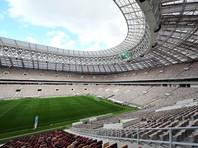 """Московские """"Лужники"""" признаны лучшей футбольной ареной 2017 года в мире"""