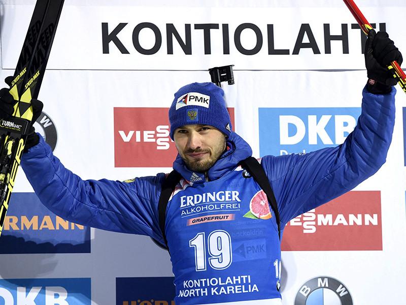Российский биатлонист Антон Шипулин стал третьим в масс-старте на 15 км в рамках этапа Кубка мира в финском Контиолахти