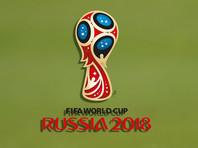 Сборная России по футболу перед домашним чемпионатом мира по футболу представила новый гостевой комплект формы, который будет использоваться уже в ближайшее время