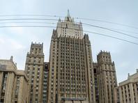 В МИД РФ зафиксировали очередной виток кампании по дискредитации ЧМ-2018