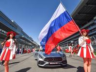 """Организаторы российского этапа """"Формулы-1"""" не хотят отказываться от грид-герлз"""