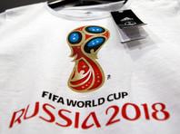 МВД России ищет террористов и диверсантов среди волонтеров чемпионата мира по футболу