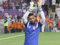 Голкипер сборной Египта по футболу Ахмед Эль-Шенави из-за травмы колена пропустит чемпионат мира 2018 года