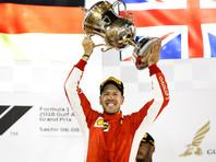 "Немецкий пилот ""Формулы-1"" Себастьян Феттель выиграл Гран-при Бахрейна"