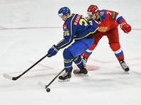 Российские хоккеисты проиграли шведам на старте чешского этапа Евротура
