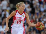 Французский клуб увековечил номер, под которым выступала российская баскетболистка