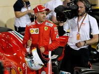 Себастьян Феттель показал лучшее время в квалификации Гран-при Бахрейна