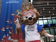 Австралийцам советуют трижды подумать, стоит ли ехать на ЧМ-2018 в Россию