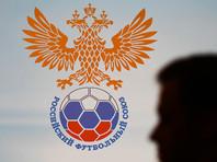 Российский футбольный союз отправил в отставку главу департамента судейства