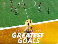 Гол полузащитника футбольной сборной Мексики Мануэля Негрете в ворота команды Болгарии на чемпионате мира 1986 года признан болельщиками самым красивым в истории мировых первенств