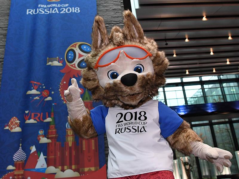Правительство Австралии разработало новые рекомендации для болельщиков, которые грядущим летом намерены отправиться на чемпионат мира по футболу в Россию