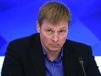 Президент Федерации бобслея России подал в суд на газету за сравнение с педофилом