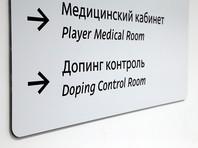 ФИФА начала расследование возможных нарушений антидопинговых правил футболистами, уделяя особое внимание игрокам, которые могут сыграть на чемпионате мира 2018 года в России