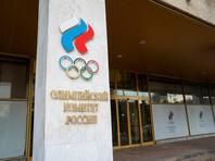У Олимпийского комитета России будет новый президент