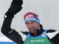 Сборную Украины по биатлону возглавил российский специалист Андрей Прокунин