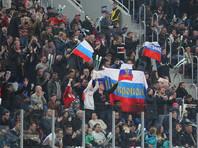России перед ЧМ-2018 выписали штраф за расистские выходки болельщиков