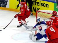 Российские хоккеисты обыграли словаков на чемпионате мира в Дании