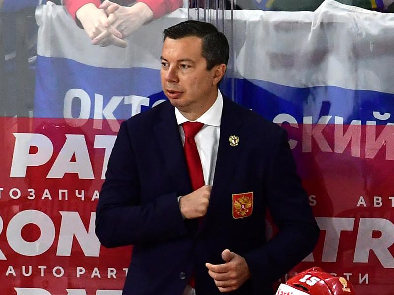 Тренер российских хоккеистов объяснил неудачу на ЧМ-2018 развалом страны в 90-е