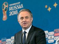 Мутко признал, что 200 млн долларов за права на чемпионат России - это бред