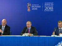 Путин объявил о готовности России принять чемпионат мира по футболу